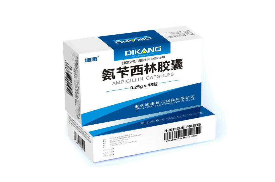 氨芐西林膠囊